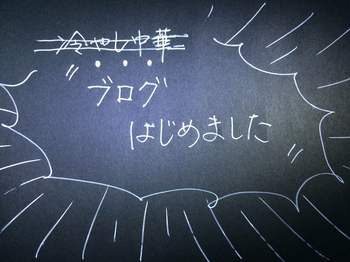 IMG_4779.JPG